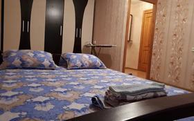 1-комнатная квартира, 36 м², 3/9 этаж посуточно, 1Мая 284/1 — Академика Чокина за 5 500 〒 в Павлодаре