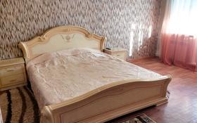 1-комнатная квартира, 33 м², 4/5 этаж посуточно, Ермекова 21 за 7 000 〒 в Караганде, Казыбек би р-н