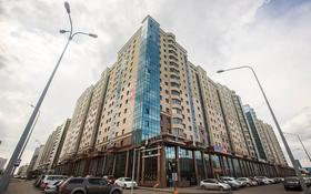 1-комнатная квартира, 43.4 м², 5/16 этаж, Мангилик Ел 17 за ~ 16 млн 〒 в Нур-Султане (Астана)