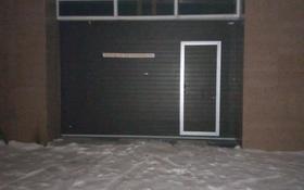 гараж за 9.5 млн 〒 в Нур-Султане (Астана), Сарыарка р-н