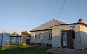 4-комнатный дом, 100 м², 10 сот., ул. 40 лет Казахстана 3 за 9 млн 〒 в Щучинске