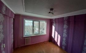 1-комнатная квартира, 19 м², 4/5 этаж, Егорова 25 за 3.2 млн 〒 в Усть-Каменогорске
