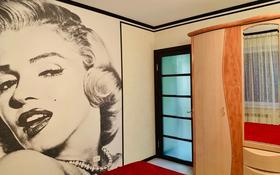 2-комнатная квартира, 76 м², 6/9 этаж посуточно, Лермонтова 44 — Ленина за 11 000 〒 в Павлодаре