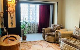 2-комнатная квартира, 76 м², 6/9 этаж посуточно, Лермонтова 44 — Ленина за 12 000 〒 в Павлодаре