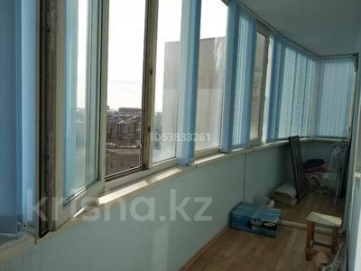 2-комнатная квартира, 71.7 м², 9/9 этаж, Сатпаева 29 за 21.5 млн 〒 в Атырау — фото 4
