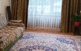 3-комнатная квартира, 74.5 м², 1/5 этаж, Астана 103А за 13 млн 〒 в Есик