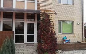 5-комнатный дом, 127 м², 3 сот., 37 99а за 32 млн 〒 в Жана куате