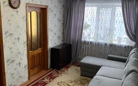 4-комнатная квартира, 60 м², 4/5 этаж, Интернациональная за 18.8 млн 〒 в Петропавловске