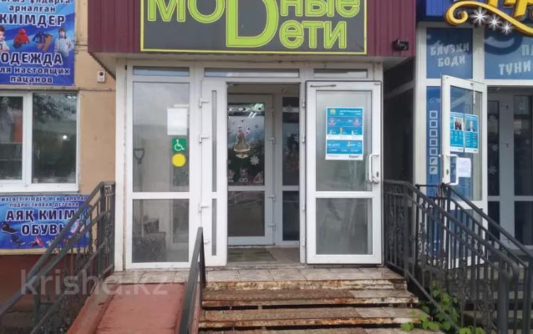Магазин площадью 61.5 м², Ленина 207 за 25 млн 〒 в Рудном