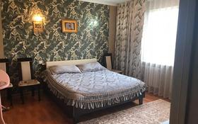 3-комнатная квартира, 82 м², 8/12 этаж, Мкр каратал за 23.7 млн 〒 в Талдыкоргане