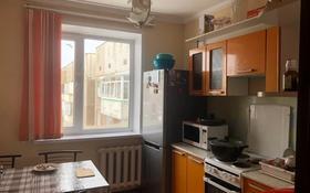 4-комнатная квартира, 76.2 м², 9/9 этаж, Степной 4 25 за 23.9 млн 〒 в Караганде, Казыбек би р-н