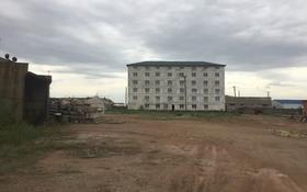 Промбаза 1.5 га, Мкр Ондирис 12 за 32 млн 〒 в Нур-Султане (Астана), Сарыарка р-н