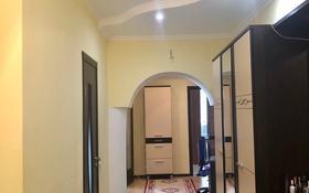 2-комнатная квартира, 97.5 м², 2/4 этаж, Ауэзова 111 за 24 млн 〒 в Кокшетау