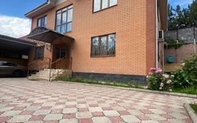 7-комнатный дом, 350 м², 6 сот., мкр Хан Тенгри, Егора Редько 63 за 187 млн 〒 в Алматы, Бостандыкский р-н