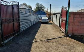 10-комнатный дом, 240 м², 8 сот., Анарская 44 за 35 млн 〒 в Нур-Султане (Астана)