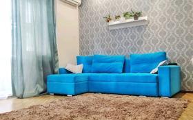 2-комнатная квартира, 55 м², 10/16 этаж посуточно, Навои 208 — Торайгырова за 14 000 〒 в Алматы, Бостандыкский р-н