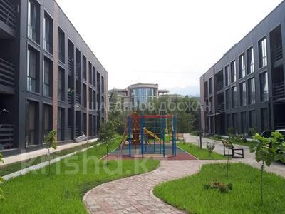 5-комнатная квартира, 137.8 м², 3/3 этаж, мкр Ерменсай, Кольсай 31Б за 87.5 млн 〒 в Алматы, Бостандыкский р-н — фото 10