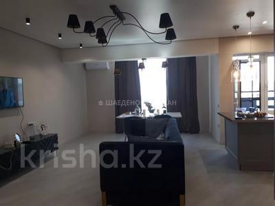 5-комнатная квартира, 137.8 м², 3/3 этаж, мкр Ерменсай, Кольсай 31Б за 87.5 млн 〒 в Алматы, Бостандыкский р-н — фото 23