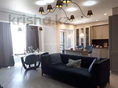5-комнатная квартира, 137.8 м², 3/3 этаж, мкр Ерменсай, Кольсай 31Б за 87.5 млн 〒 в Алматы, Бостандыкский р-н