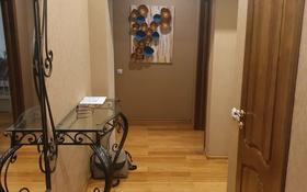 2-комнатная квартира, 71 м², 4/5 этаж, Чайковского 23 — Маметовой за 36.5 млн 〒 в Алматы, Алмалинский р-н