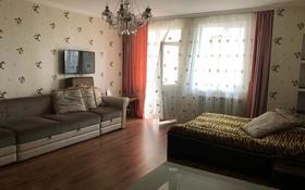 1-комнатная квартира, 48 м², 6/21 этаж помесячно, Кенесары 52 — Валиханова за 120 000 〒 в Нур-Султане (Астана), р-н Байконур
