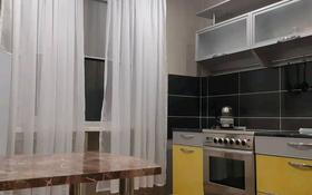1-комнатная квартира, 39 м² по часам, улица Торайгырова 117 — Назарбаева за 1 500 〒 в Павлодаре