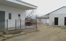 5-комнатный дом, 180 м², 10 сот., 4-й аул за 15.5 млн 〒 в Кульсары