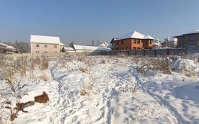 Участок 25 соток, мкр Таусамалы за 108 млн 〒 в Алматы, Наурызбайский р-н