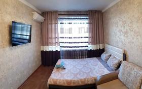 1-комнатная квартира, 37 м², 4/5 этаж по часам, 1 Мая 16 — Лермонтова за 2 500 〒 в Павлодаре