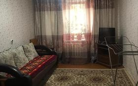 2-комнатная квартира, 46.8 м², 2/5 этаж, 3 микрорайон 10 а за 11.5 млн 〒 в Капчагае