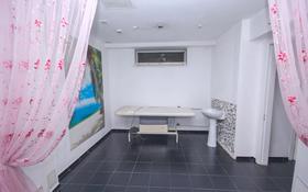 Помещение площадью 180 м², Байсеитовой 45 — Абая за 83 млн 〒 в Алматы, Бостандыкский р-н