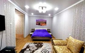 1-комнатная квартира, 32 м², 1/5 этаж посуточно, улица Кочубея 4 — Валынова за 5 000 〒 в Костанае
