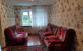 2-комнатная квартира, 43 м², 4/5 этаж помесячно, С. Нурмаганбетова ( Орджоникидзе) 49 за 80 000 〒 в Усть-Каменогорске