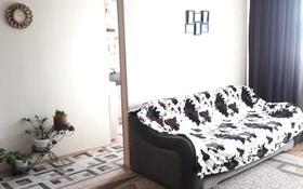 3-комнатная квартира, 59 м², 5/5 этаж, Бостандыкская 11 за 17 млн 〒 в Петропавловске