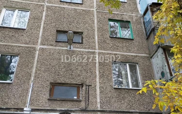 2-комнатная квартира, 45 м², 5/5 этаж, мкр Майкудук 24 за 9.5 млн 〒 в Караганде, Октябрьский р-н