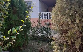 4-комнатный дом, 200 м², 15 сот., улица Жана Арна 15 за 42 млн 〒 в Жанатурмысе