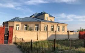 Здание, Мырзахметова 20 площадью 267 м² за 400 000 〒 в Туркестане