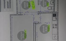1-комнатная квартира, 37.45 м², 4/8 этаж, А.Байтурсынова за 12.1 млн 〒 в Нур-Султане (Астана), Алматы р-н