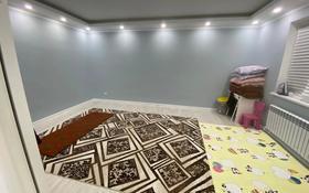 2-комнатный дом, 60 м², 10 сот., Балауса 4 за 13 млн 〒 в Атырау