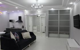 1-комнатная квартира, 50 м², 1/9 этаж посуточно, Абубакир Кердери 120 — Сарайшык за 15 000 〒 в Уральске