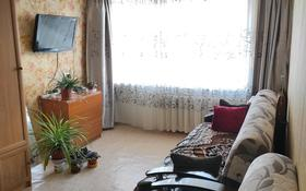 1-комнатная квартира, 30 м², 1/5 этаж, Молдагалиева 28 за 7 млн 〒 в Атырау