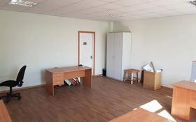 Офис площадью 36 м², Торайгырова 64 за 1 500 〒 в Павлодаре