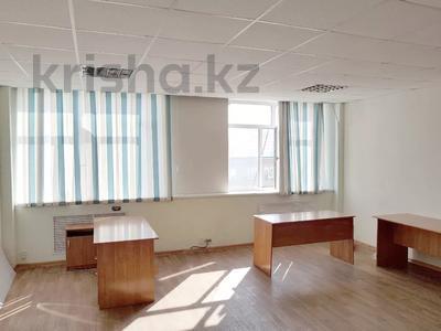 Офис площадью 36 м², Торайгырова 64 за 1 500 〒 в Павлодаре — фото 2