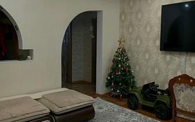 3-комнатная квартира, 73 м², 4/5 этаж, Молодежная 69/1 за 12 млн 〒 в Шахтинске