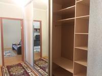 2-комнатная квартира, 71 м², 5/12 этаж помесячно