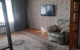 5-комнатная квартира, 99.9 м², 2/9 этаж, улица Машхур Жусупа за 28 млн 〒 в Экибастузе
