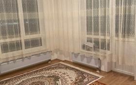3-комнатная квартира, 86.5 м², 7/7 этаж, Пр. Кабанбай батыра 60а/9 за 45 млн 〒 в Нур-Султане (Астана), Есиль р-н