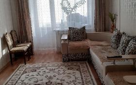 3-комнатная квартира, 60 м², 1/5 этаж, Партизанская улица 12 — М.Жумабаева за 21 млн 〒 в Петропавловске