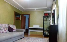 3-комнатная квартира, 57 м², 3/4 этаж, Курмангазы за 24 млн 〒 в Алматы, Алмалинский р-н
