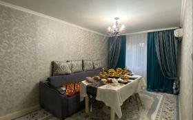 2-комнатная квартира, 48 м², 2/5 этаж, Калдаякова за 16 млн 〒 в Шымкенте